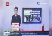 湖南12岁男孩弑母案家属:孩子被送长沙某机构接受3年管束教育