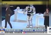 """人类假扮机器人助兴,俄罗斯媒体误报""""最先进机器人"""""""