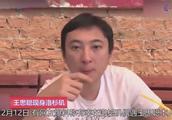 """王思聪现身洛杉矶价值2亿豪宅曝光,陪伴美女""""大长腿""""抢镜"""