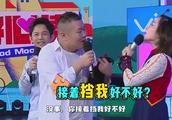 抢岳云鹏的事刚揭过,李浩菲又把嘉宾挤出了镜头,谢娜笑的好尴尬