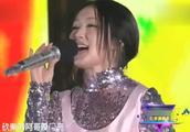 杨钰莹长沙现场版《茶山情歌》,汪涵爆料毛宁与杨钰莹的小秘密!