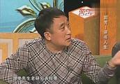 单田芳:评书不适合电视