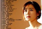 「經典懷舊好歌」收集著名的明星歌曲《100首经典歌曲最佳》