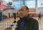 赛事延期,新疆队赢得训练时间,阿的江要出什么招?