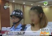 """女学生贩卖毒品获刑8个月 自身也玩毒品K粉 曾是""""网红""""女主播"""