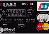 淘宝如何刷信用卡手续费吗