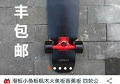 电动滑板车的价位大概多少