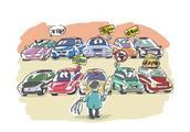 以小博大,芝麻E30、知豆、荣威E50谁更胜一筹?