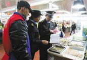 三家汉丽轩因食材掺假停业整顿 1246户餐饮企业被立案查处