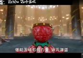 动画片《美食大冒险》片头曲叫什么