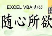 Excel 自动调整行高有问题,显示不全,求大神