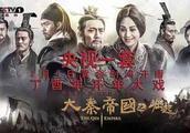 《大秦帝国之崛起》央视开播,金盛宇尽展骁勇英姿