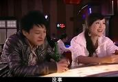 爱情公寓4:情人眼里出西施,西施眼里出什么?