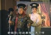 《康熙王朝》一辈子都有人跟着,老祖宗临终却想一个人独处
