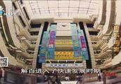 浙江省第一批上市公司杭州解百上市25周年,当年可是花费不少力气