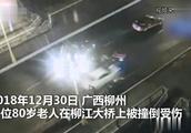 广西23岁女孩,下车扶老人被撞身亡!一起来送送这个善良的姑娘