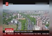 闲林青枫墅园二手房与同地段内其他楼盘相比,单价上并不占优势