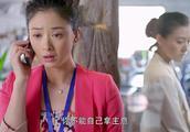 二胎,张燕建议领导提前体检,是因为听到唐乔菲怀孕的事,太坏了