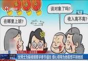 女博士为躲催婚要求春节值班 细心领导为她着想不排她班