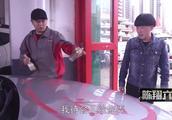 陈翔六点半:蘑菇头刚花2000块补的漆,又被别人喷上了油漆!