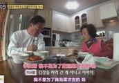 明星夫妻秀:岳母听到女婿竟然去帮别人做300颗泡菜,非常不高兴