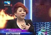 大王小王:山楂妹和偶像唱歌,为她圆梦,网友:唱的真的不错!