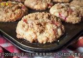 无印良品含致癌物饼干内地仍在售,公司回应:属于不同分公司!