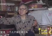 六旬老人承诺独自偿还75万巨额债务,房子变卖后用家具抵债