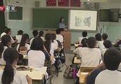 北京高中生对四合院的看法,激起了她保护四合院的勇气和决心