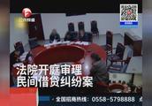 淮北:男子因借贷纠纷成被告 竟当庭吃借条