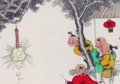 春节诗词:王安石《元日》,爆竹声中一岁除,春风送暖入屠苏