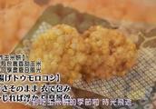 孤独的美食家 叔吃海胆鸡蛋和奢侈烤大翅包茄子配乌龙茶!