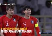 PP体育亚洲杯《每日一星》Day11:孙兴慜造点加助攻 助韩国取胜