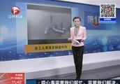 阜南:务工人员驾车回乡,不慎掉进水沟