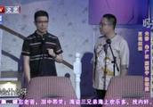 春妮的周末时光:朱广权搭档徐德亮,表演相声引众人爆笑