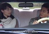 离婚前规则:新瑶想出去兜风,大明却要去找富二代显摆车,扎心