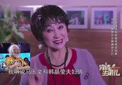 80岁大爷也追星,女神陈爱莲老师录视频祝福,大爷圆梦激动不已!