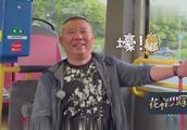 欧弟、郭德纲坐公交免费!郭德纲:我买了个公交车!真土豪呀!
