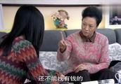 北京女孩找男友,妈妈就两点要求:不能找有钱的,不能找外地的