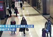 男子酒后候车室骚扰女乘客 遭拒后殴打对方被刑拘