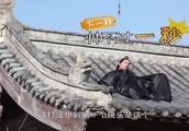 赵又廷的黑历史啊,耍帅失败掉屋顶上了,杨幂蹲墙角