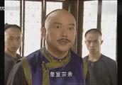 和珅吃饭被欺负,刚想发怒,不料老头一亮金腰带,瞬间吓跪了!