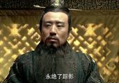 始皇帝信了徐福的话,带着将士出海,徐福却从此消失了!