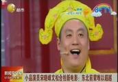 喜剧人文松宋晓峰合拍电影,采访现场欢乐无限