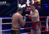 昆仑决史上最灵活的胖子,开局不到一分钟直接KO对手获胜!