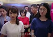 杨紫刚夸完小区,王子文老爸就吐槽,都在一个电梯,好尴尬!