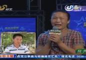 农家女选秀唱《就恋这把土》不说真名,节目调查出她身份后,大哭