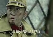国军拿出小日本的军旗,让小鬼子飞机把物资投到国军基地,太机智