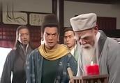 无愧是天龙八部中武功第一人,出场就镇住了慕容复和乔峰的父亲