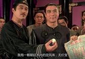 星爷和王爷争女人拿出银票,没想到对方拿出这么大珍珠,结局爆笑